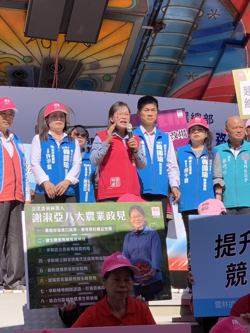 總統候選人韓國瑜、雲林縣第二選區立法委員候選人謝淑亞(前中)今天成立西螺後援會。圖/謝淑亞競選團隊提供