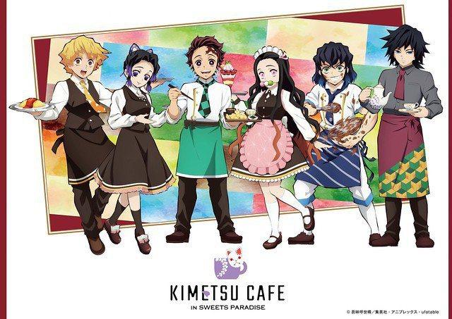 鬼滅之刃與SWEETS PARADISE合作,於日本推出14間聯名咖啡店。圖/取自SWEETS PARADISE官網