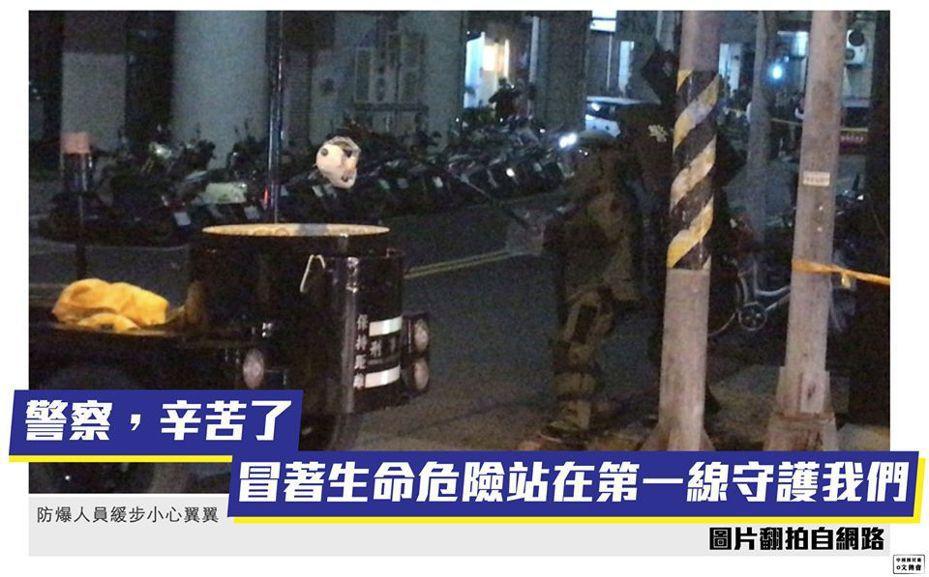 國民黨臉書粉專呼籲蔡政府不能讓國民黨台南黨部遭放置爆裂物的事件重演。圖:取自國民黨臉書翻拍自網路的圖片。