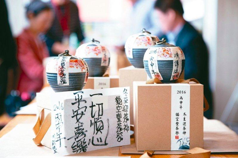一年一度貓空重頭大戲「冬至迎茶神 貓空豐茶祭」將在12月20日登場,民眾可透過「封茶儀式」將祝福及感恩注入封茶罐中。圖/台北市商業處提供