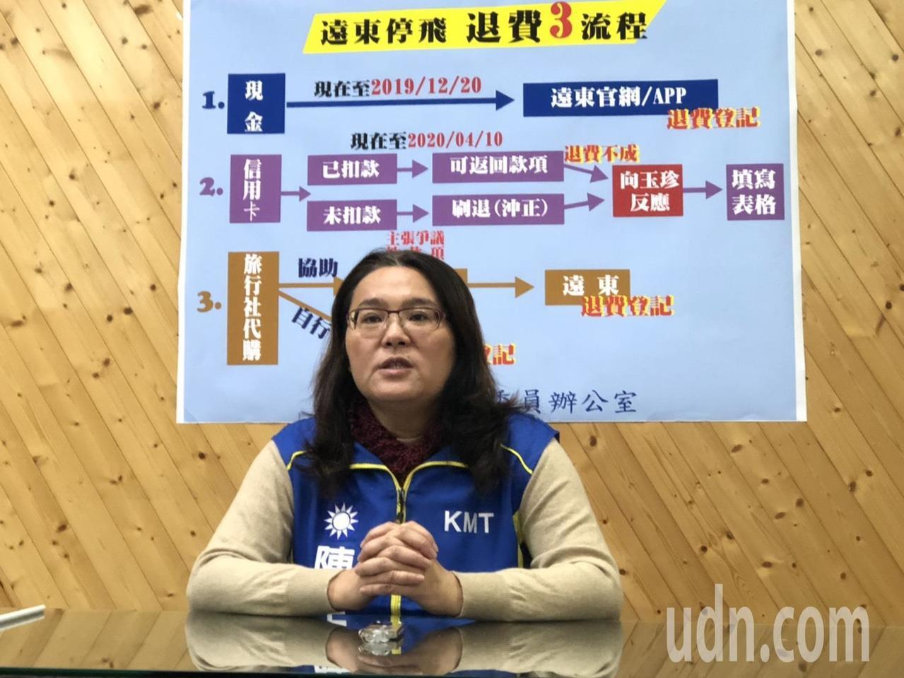立委陳玉珍表示,單單昨天就收到及回覆了5000則line,她回訊就回到今天凌晨1...