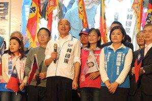 雲林女婿韓國瑜旋風回防 支持者開心「我握到手了」