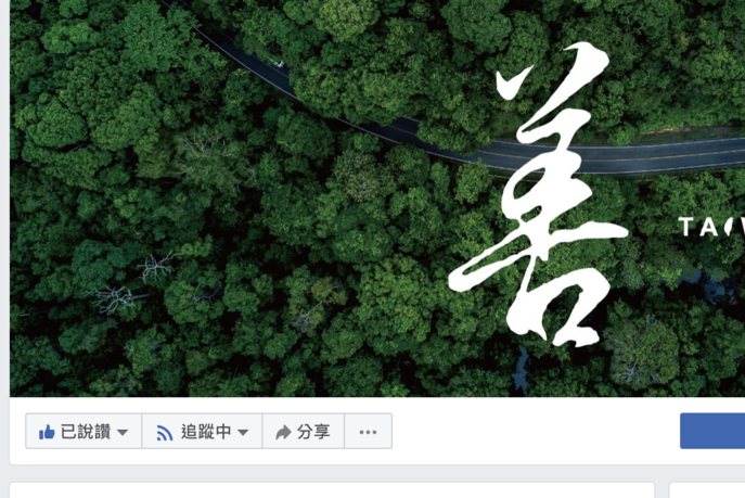 尷尬!張善政臉書喊心繫台灣 卻疑似盜用泰國圖片