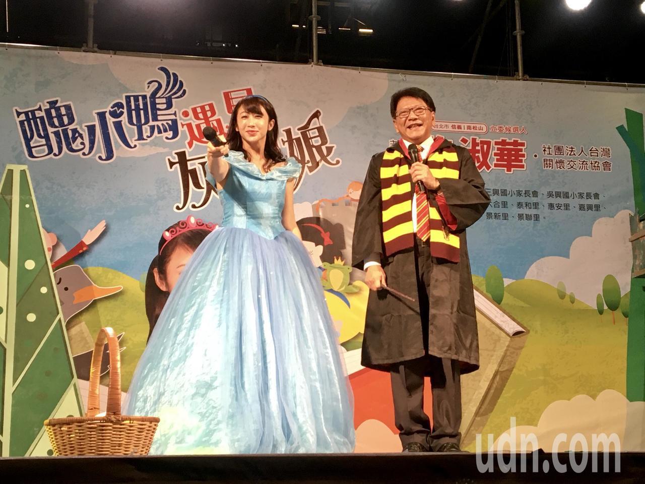許淑華今晚變身灰姑娘,邀請如果兒童劇團在信義國中上演「當醜小鴨遇見灰姑娘」舞台劇...