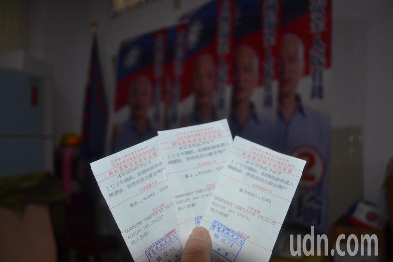 今年總統大選,不具名的小額捐款增多。記者鄭惠仁/攝影