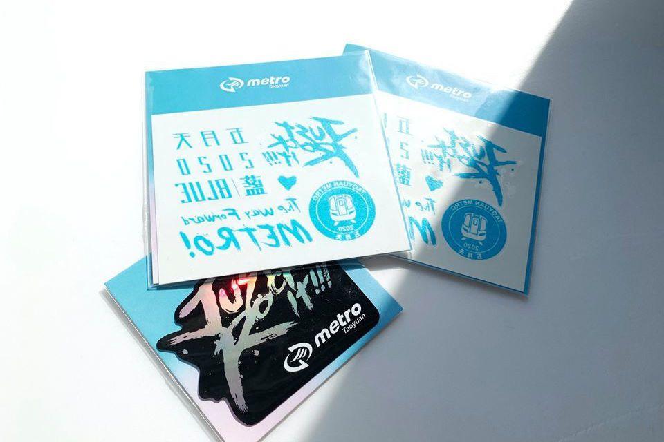 搭機捷朝聖五月天 桃捷公司送限量版夜光紋身貼紙
