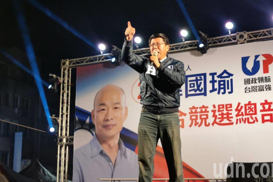 韓國瑜傅大偉競選總部成立大會 謝龍介獻唱一卡皮箱