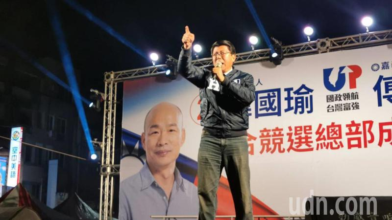 國民黨台南市黨部主委謝龍介,出席總統候選人韓國瑜與國民黨嘉義市立委候選人傅大偉聯合競選總部成立大會,現場歡唱「一卡皮箱」。記者卜敏正/攝影