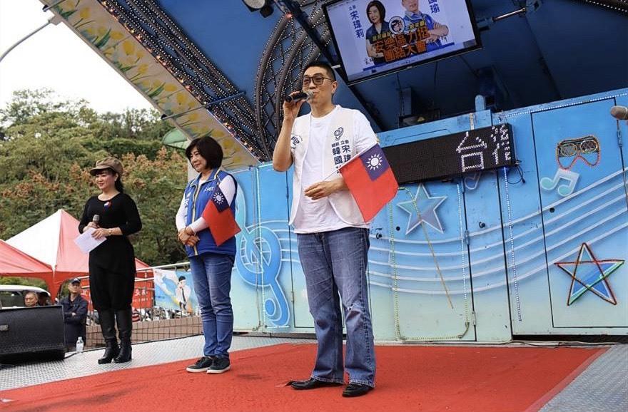 基隆宋瑋莉成立安樂區後援會 2前立委到場加持傳承