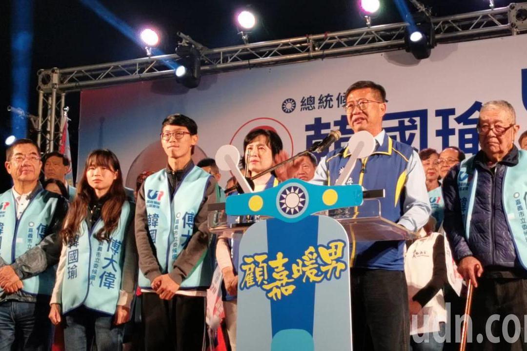 韓國瑜傅大偉競選總部成立大會 傅大偉盼創幸福城市