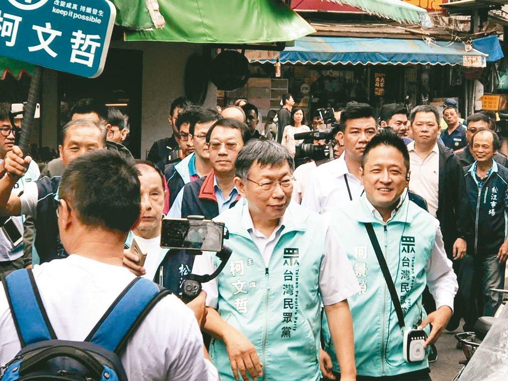 民眾黨主席柯文哲昨陪黨內立委候選人何景榮(右)掃街。 記者楊正海/攝影