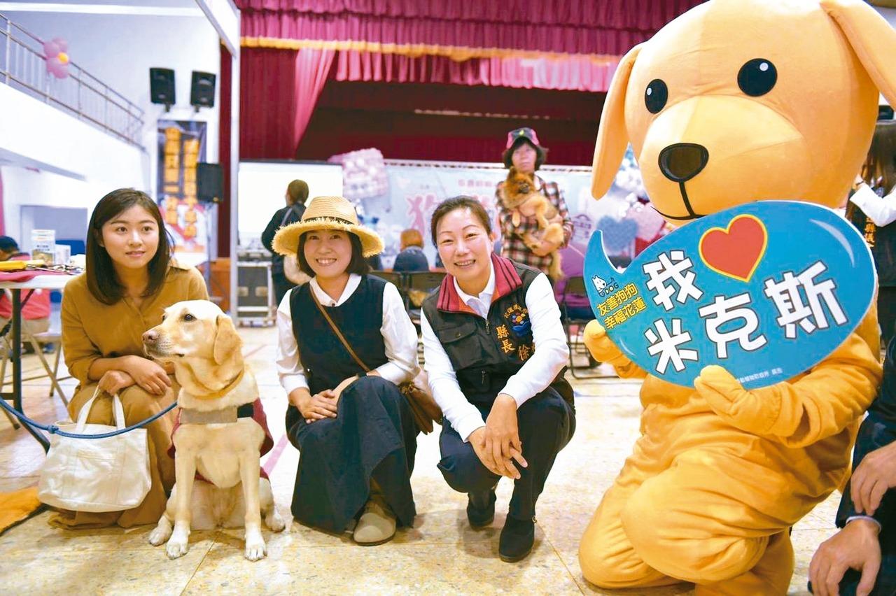 花蓮狗狗博覽會 毛小孩比美儀