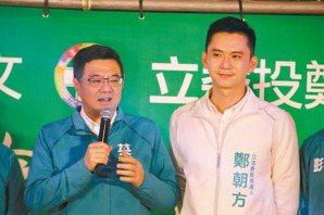 「一封信」政黨廣告 引爆藍綠戰火