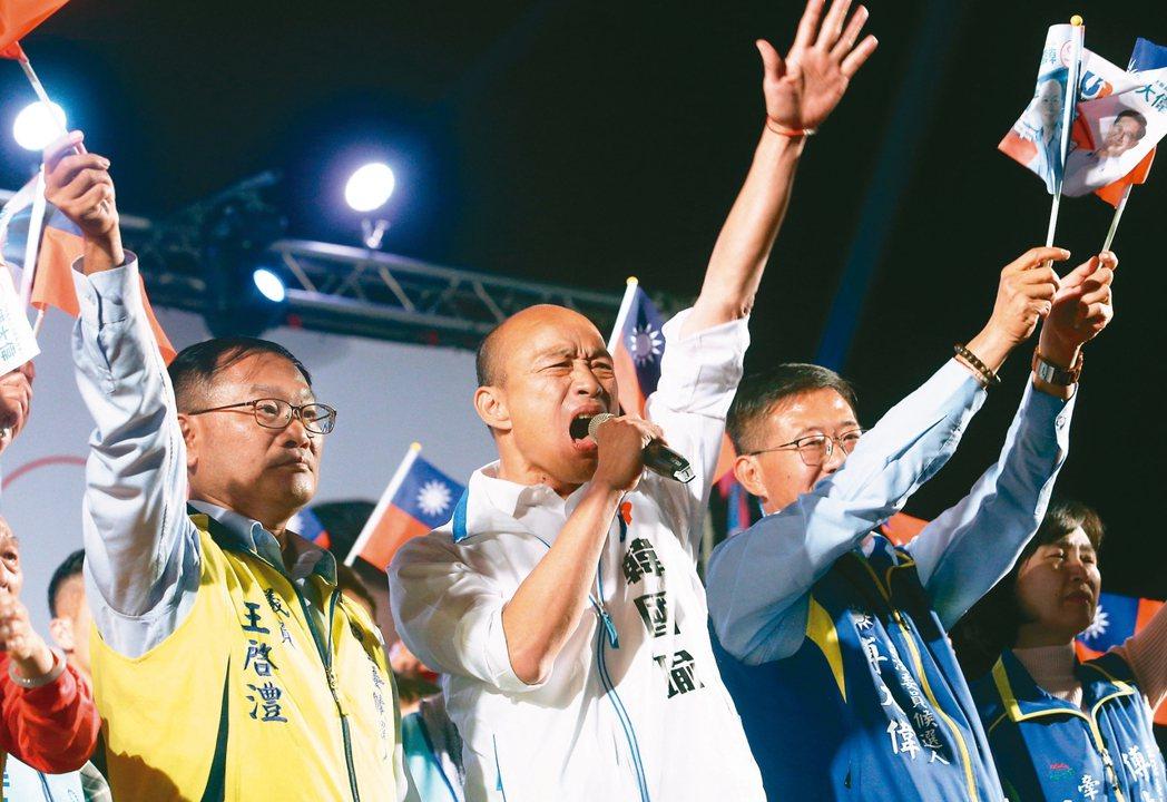國民黨總統候選人韓國瑜(中)昨天在嘉義市進行聯合造勢,吸引上千支持者前來,場面熱...