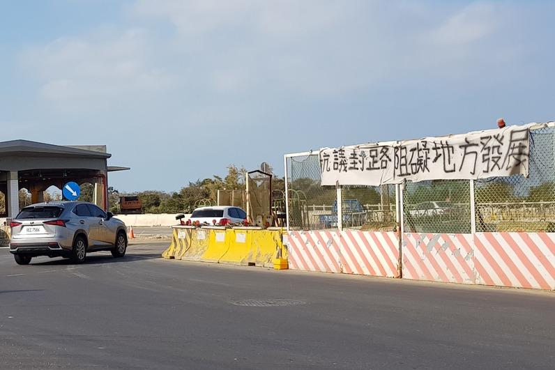 鳳鼻隧道北路口 明起封閉