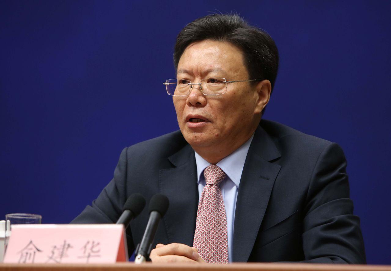 大陸商務部副部長、國際貿易談判副代表俞建華說,協議的達成與順利的實施將提振市場信...