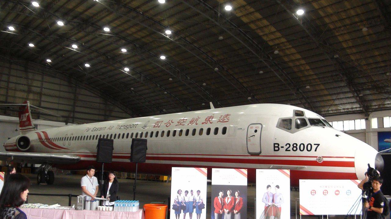 交通部長林佳龍表示,「遠航復飛非常困難」。圖/聯合報系資料照片