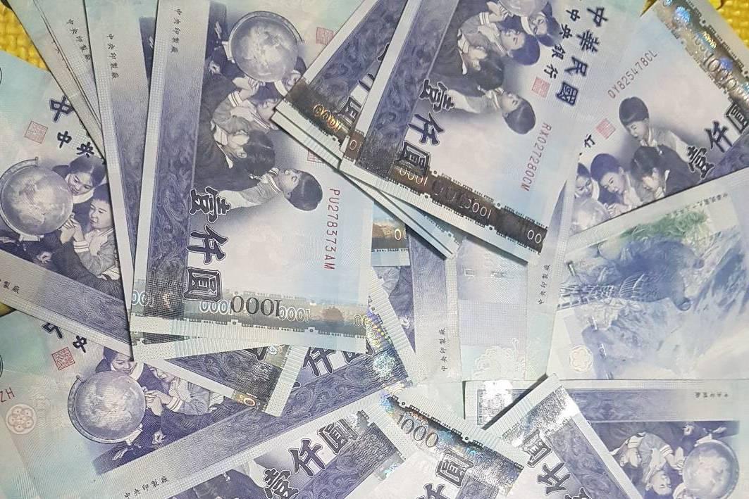 台灣青年信貸金額 7年來平均增11萬