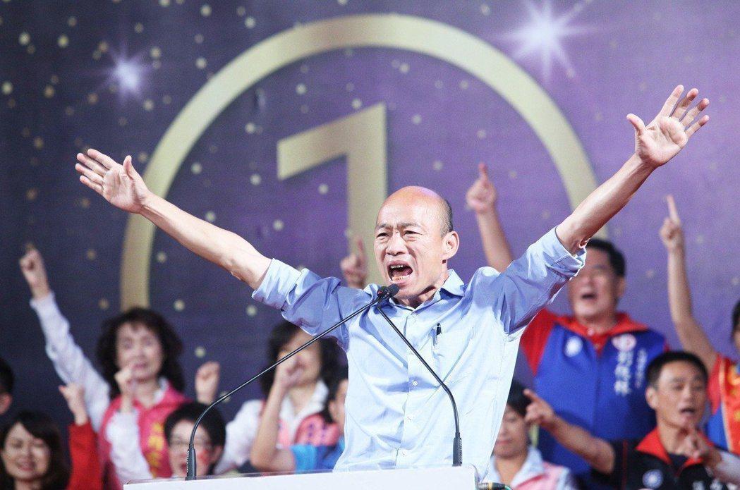 國民黨總統候選人韓國瑜。圖/聯合報系資料照片
