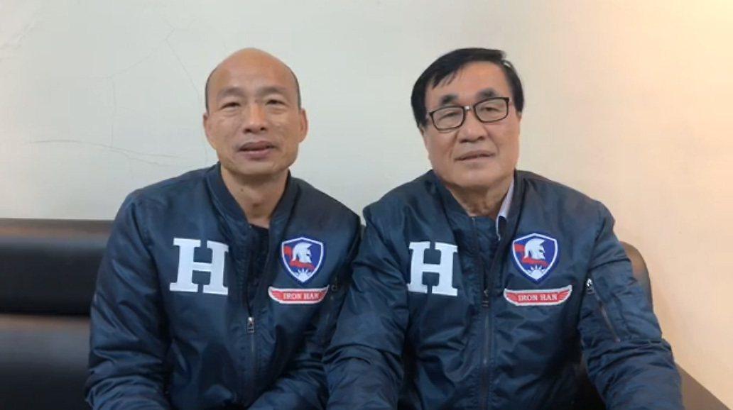 高雄市長韓國瑜與副市長李四川在臉書直播。 圖/擷自韓國瑜臉書
