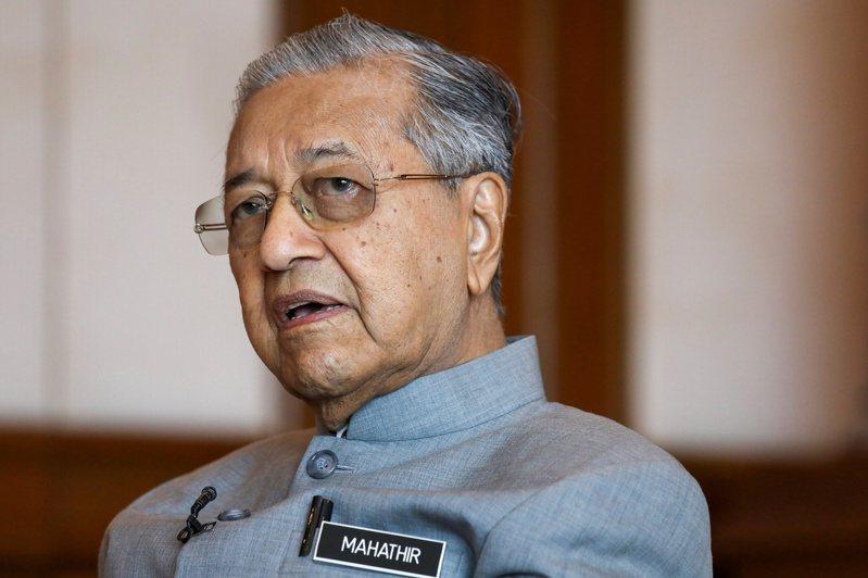 馬來西亞前首相馬哈地。 路透社