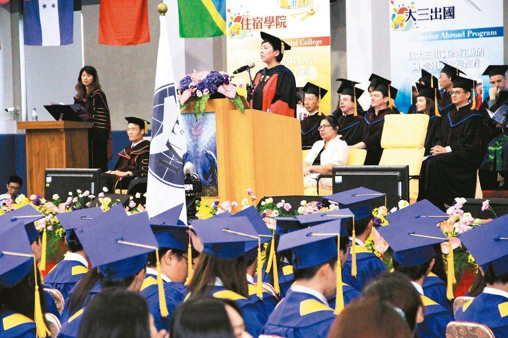 淡江大學蘭陽校園2005年開始招生,以全英語授課,強調大三出國、住宿學院等特色;...