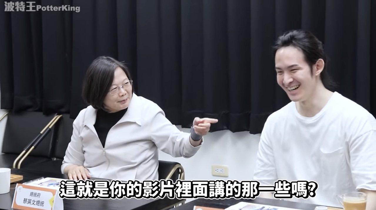 波特王與總統蔡英文合作影片遭陸方要求下架。圖片來源/臉書
