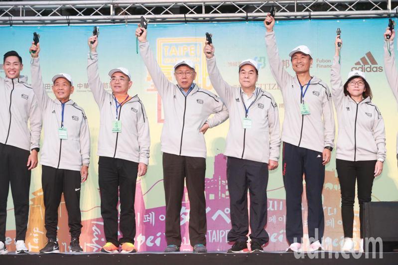 2019台北馬拉松上午6點半於台北市政府前廣場開跑。台北市長柯文哲與嗚槍貴賓一同為選手嗚槍開跑。 聯合報 記者黃義書/攝影