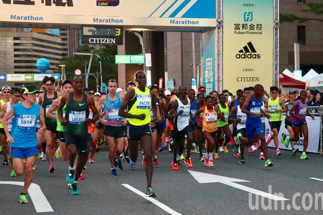 台北馬拉松開跑 三太子、美少女戰士來路跑