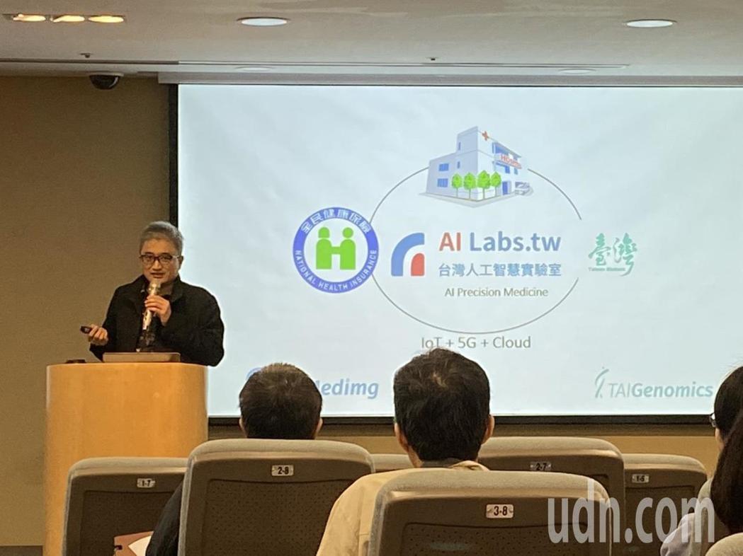 台灣人工智慧實驗室創辦人杜奕瑾表示,醫療在台灣一直是強項,而台灣有全民健保並累積...