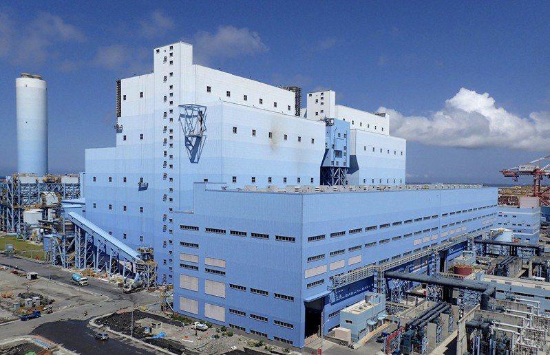 大林電廠1、2號燃煤機組採用最新高效率、低汙染超超臨界機組,與日本磯子電廠同等級。圖/台電公司提供