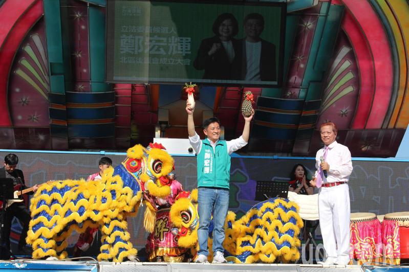 民進黨新竹市立委候選人鄭宏輝今天成立北區後援會。記者張雅婷/攝影