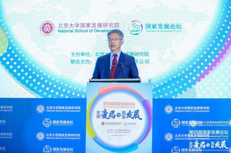 北京大學國家發展研究院副院長黃益平。照片/新浪財經網