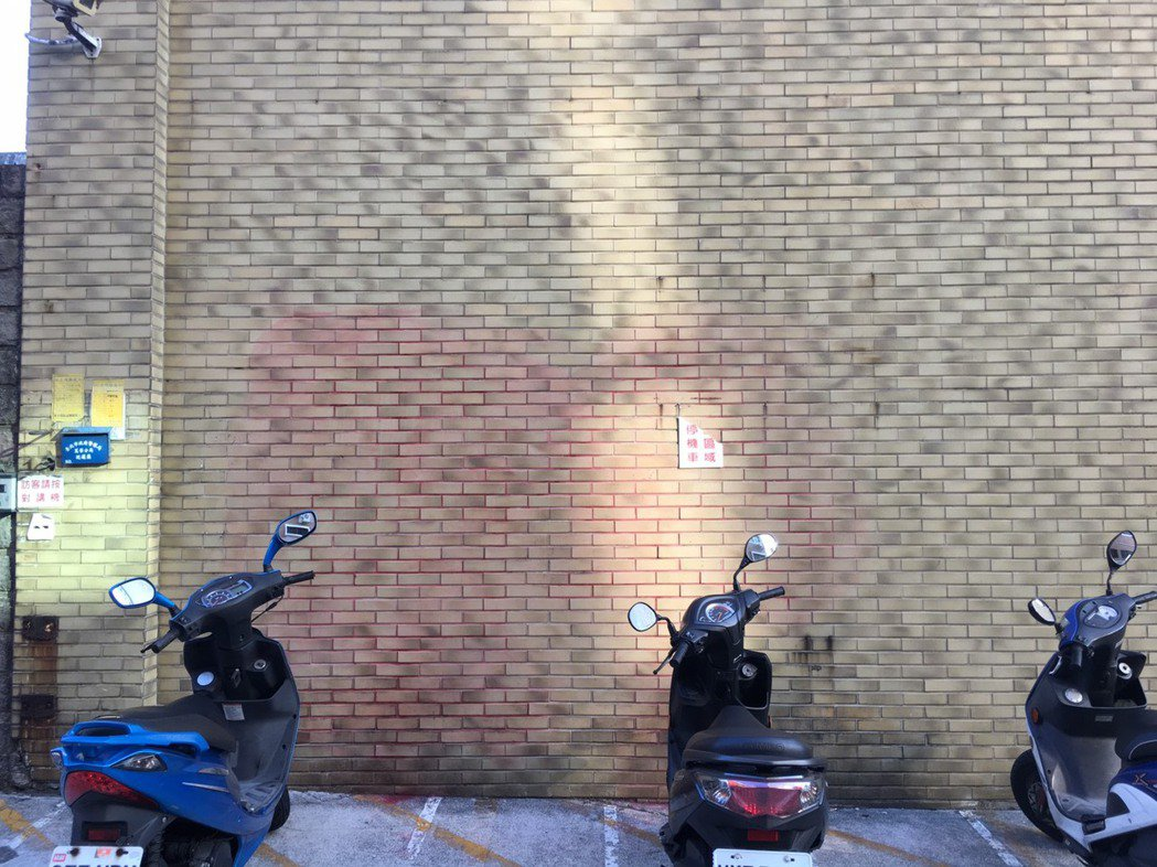 被噴漆的外牆事後已清除還原。記者李隆揆/攝影