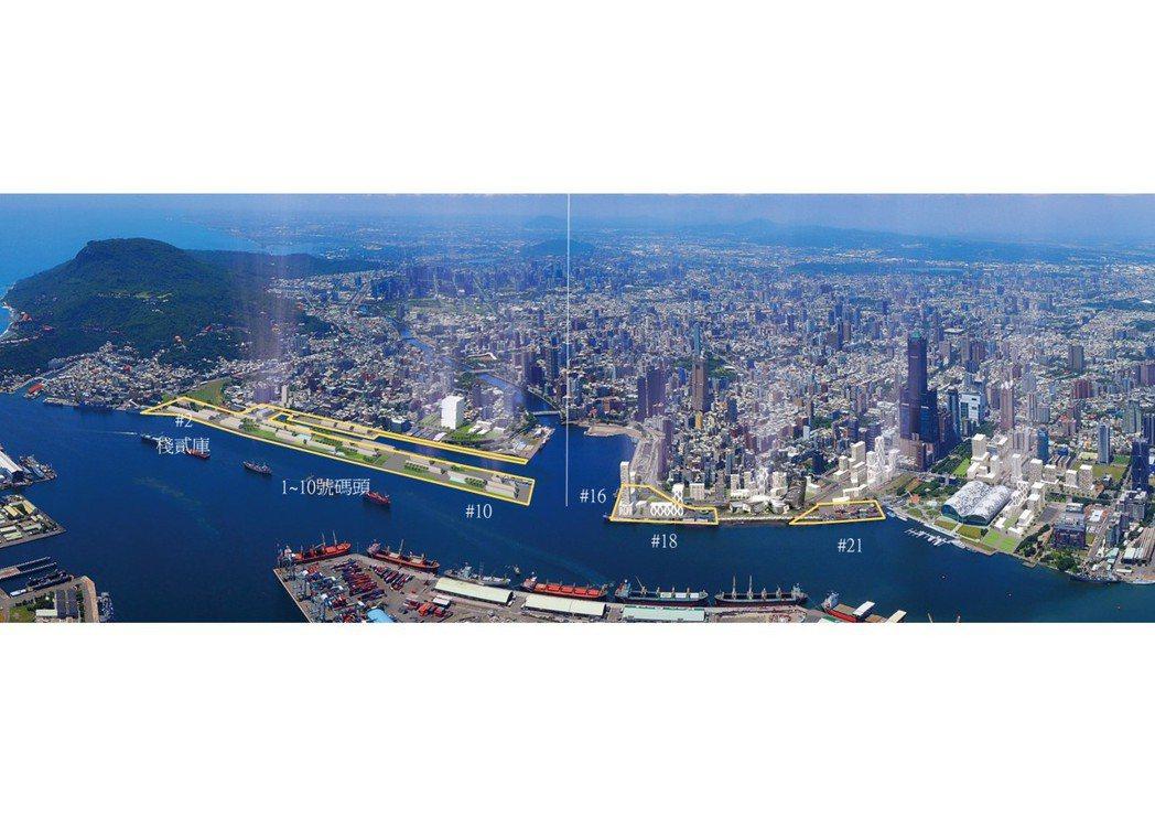 高雄港舊港區(1-21號碼頭)土地開發回饋,高雄市政府今天宣布,由目前已達成協議...
