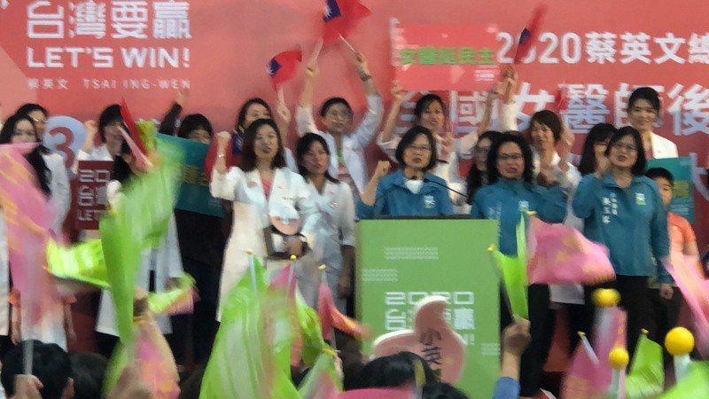 蔡英文競選總部成立全國女醫師後援會,催票大集合,女醫師提供催票撇步。記者陳秋雲/攝影