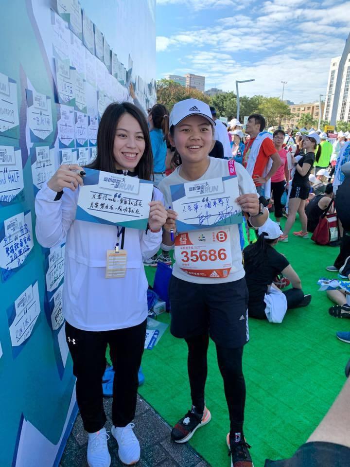 徐薇淩今天參加台北馬拉松,還與舉重女神郭婞淳(左)同框。圖/取自徐薇淩臉書粉絲團