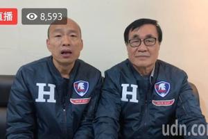 韓國瑜:民進黨充滿對權力的傲慢 對不起整個中南部人