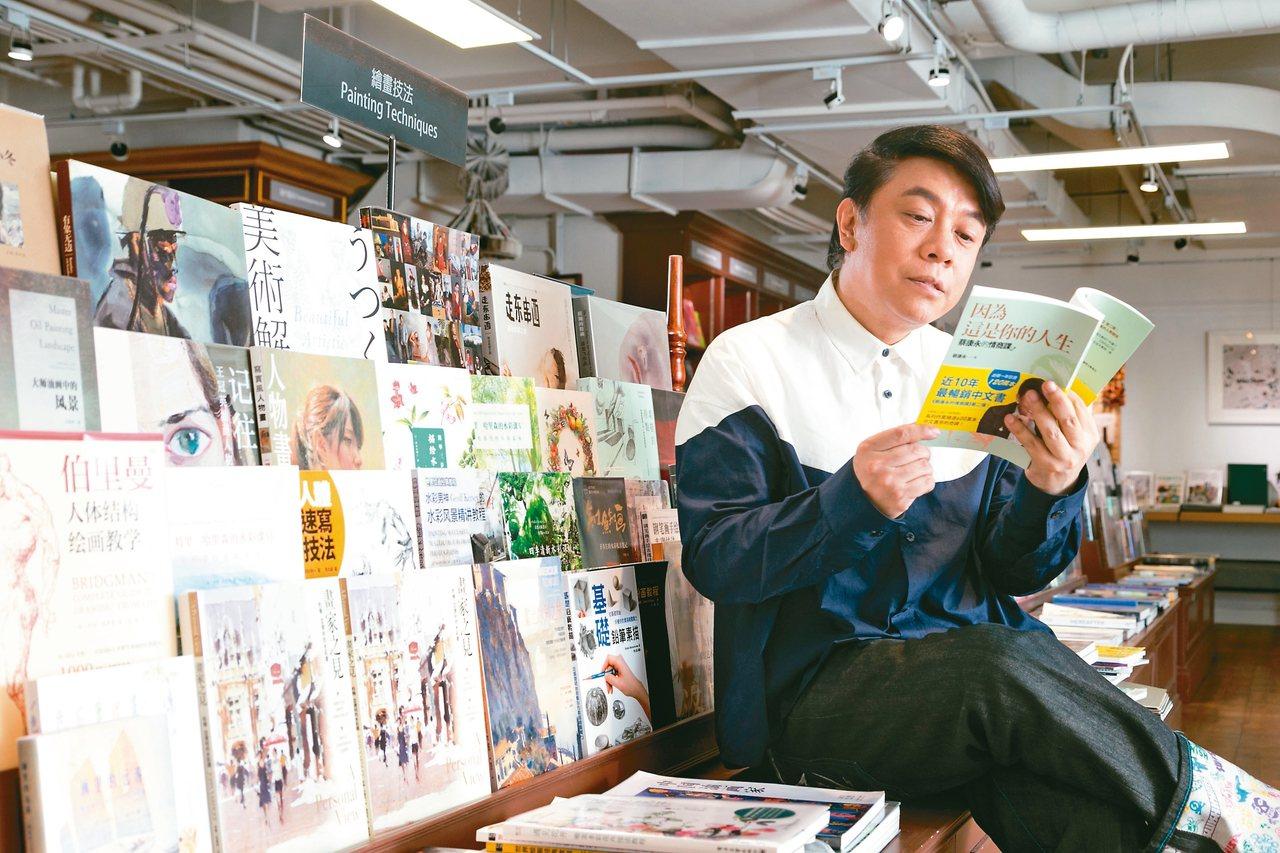 蔡康永寫作前閱讀做功課。 記者陳立凱/攝影
