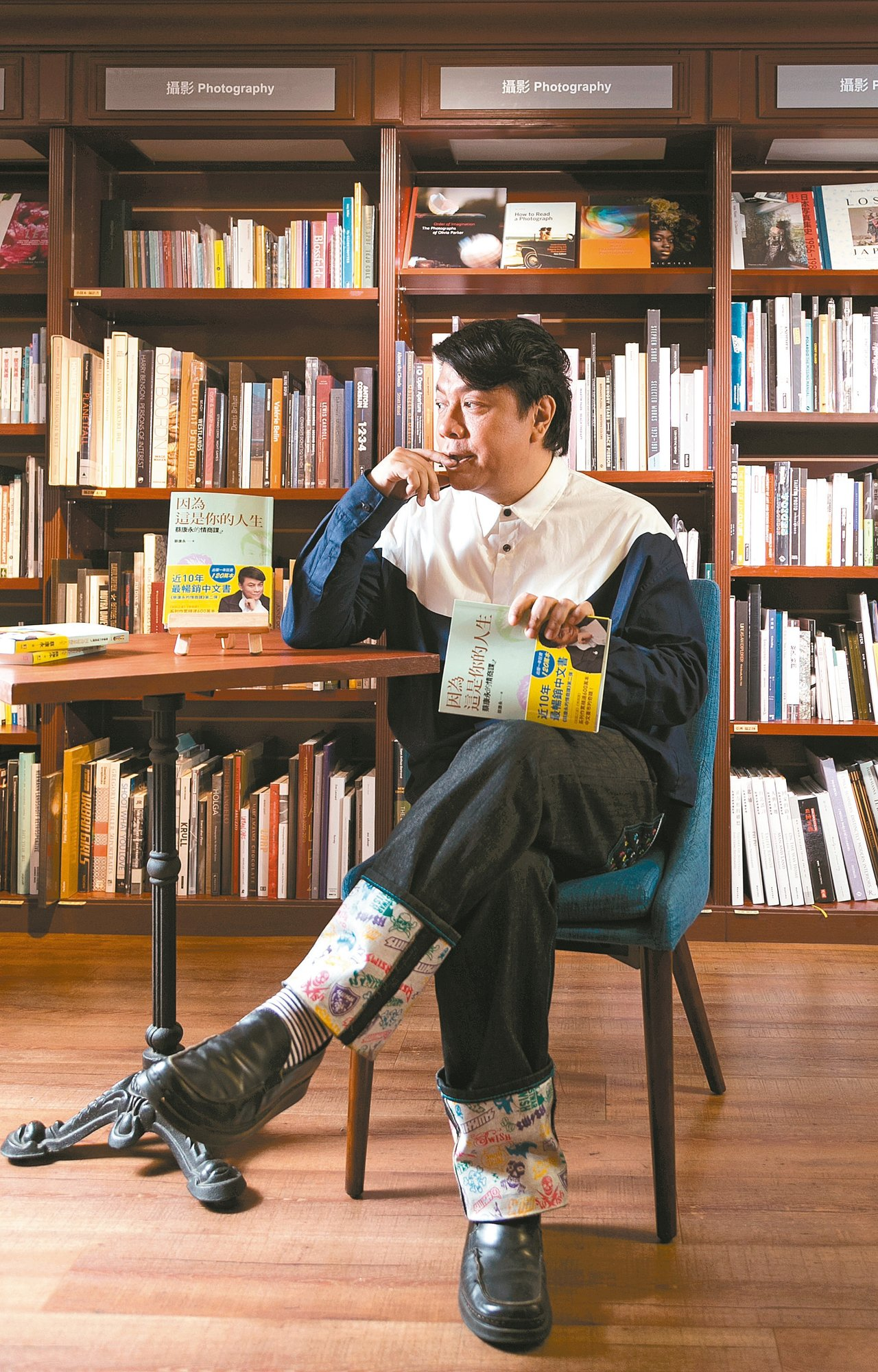 蔡康永寫和讀者有關的書。 記者陳立凱/攝影
