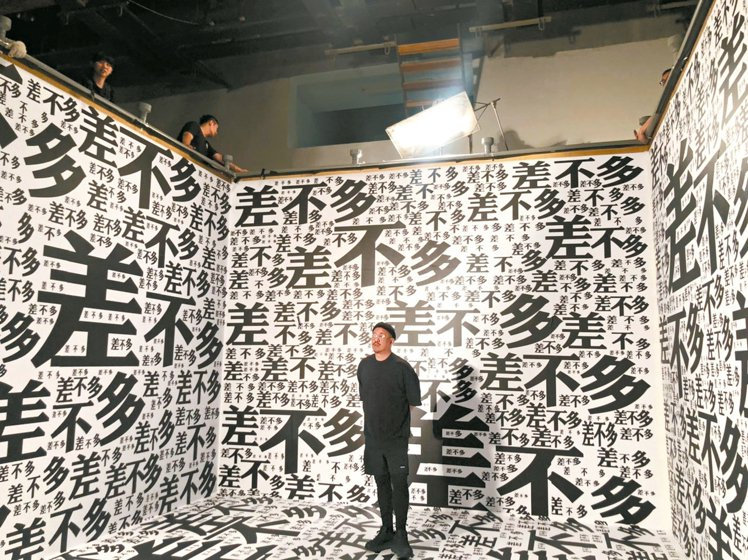 比爾賈20年來創作MV無數。 記者陳立凱/攝影