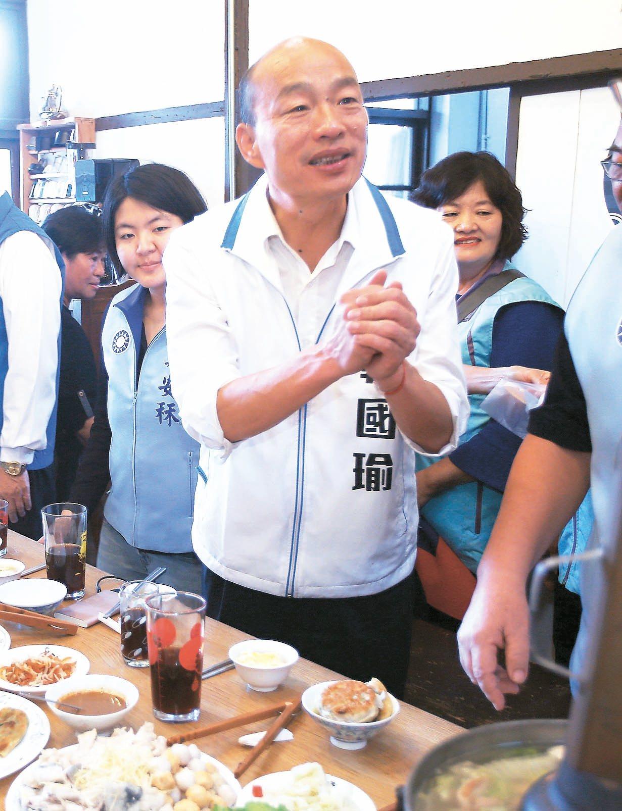 國民黨總統候選人韓國瑜昨天回防高雄固票。 記者劉學聖/攝影