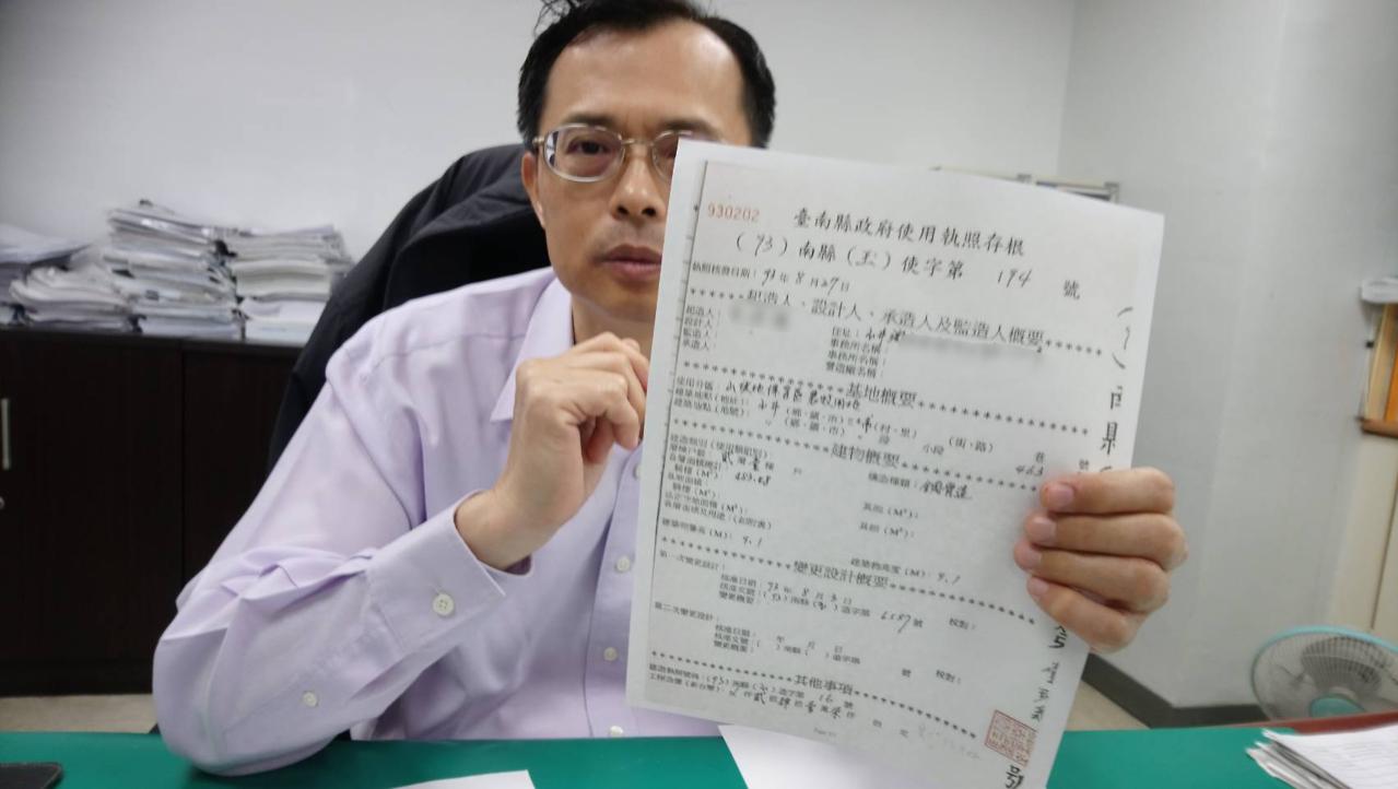 台南市工務局出示玉井真理堂93年時的使用執照,經比對明顯違法。記者修瑞瑩/攝影