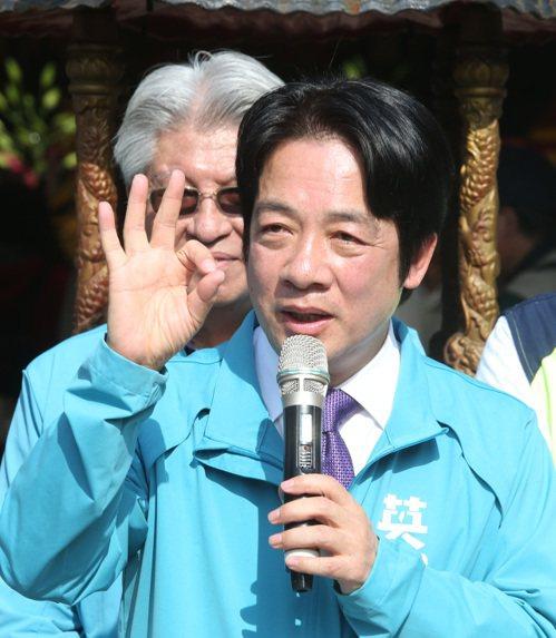 民進黨副總統候選人賴清德。 聯合報系資料照/記者曾吉松攝影