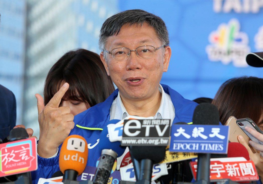 台北市長柯文哲。 記者胡經周/攝影