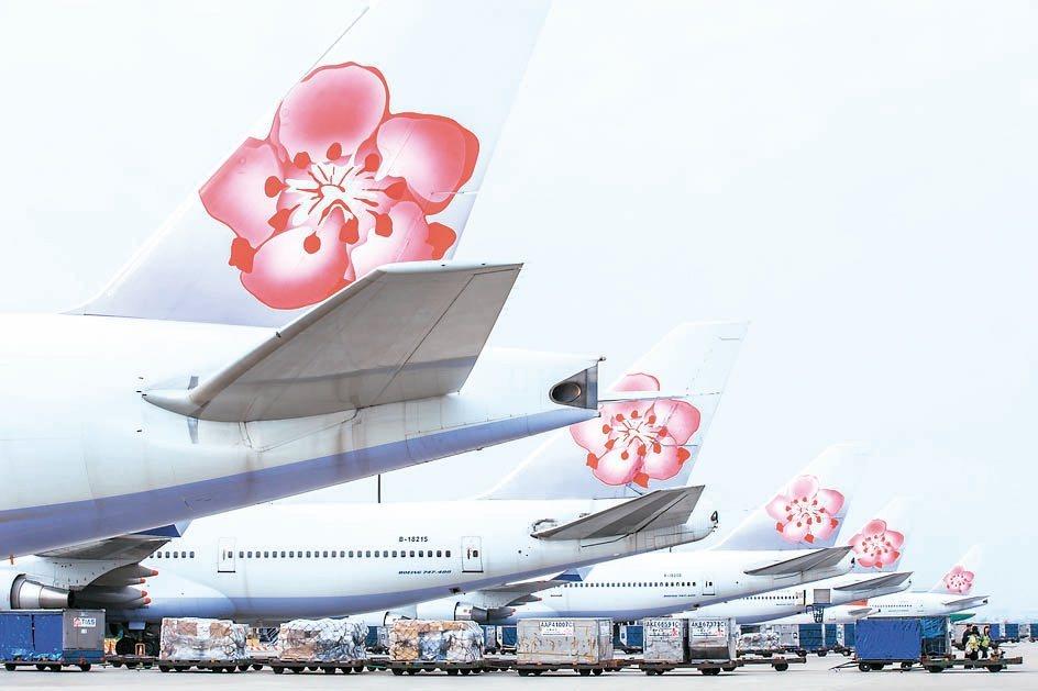 華航深耕台灣,今年成立滿60周年。 華航/提供