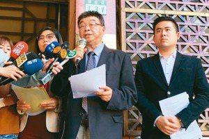 「小黨浪費票」掀波 新黨告發陳宗彥違選罷法
