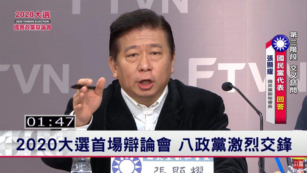 圖/擷自民視新聞網