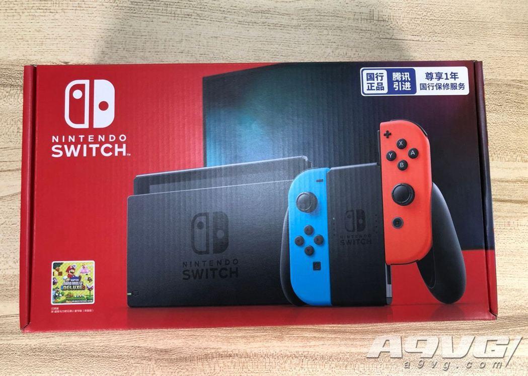 被大陸玩家稱為「國行版」的中國版Nintendo Switch。 圖:A9VG