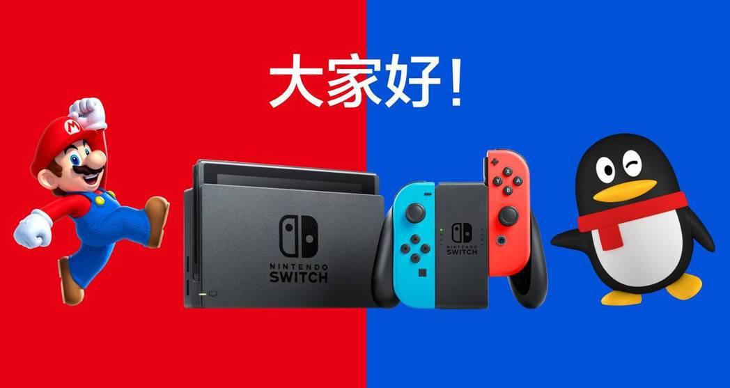 中國版Switch係任天堂同騰訊的聯合出品,已於12月10日上市,定價2,099...